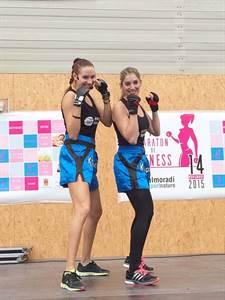 II Maraton Fitness (75).JPG